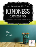 Back to School Read Alouds for a Kindness Themed Classroom  Rules/Posters/Pledge