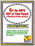Kinesthetic Activity: Parts of Speech Review- Get the Ants Out of Their Pants!