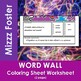 Kinetic Energy / Potential Energy Word Wall Coloring Sheet