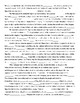 King Arthur and his Knights of the Round Table Book 1 Ch 4 Summary Fill-in & KEY