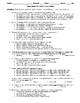 King Henry IV, Part 1 50-Question Multiple Choice Quiz Bundle or Test
