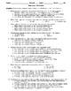 King Lear 50-Question Multiple Choice Quiz Bundle or Test