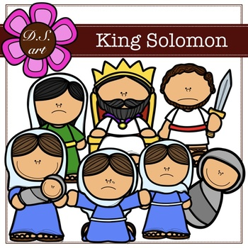 King Solomon Clipart (color and black&white)