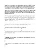 King Tut Article Biography and assignment