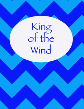 King of the Wind Chevron Binder Cover