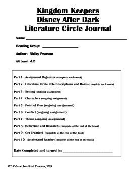 Kingdom Keepers Disney After Dark Literature Circle Journal Student Packet