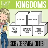 Kingdoms of Life Science Cubes