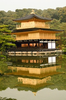 Kinkakuji - Kyoto - Golden Temple  Japan