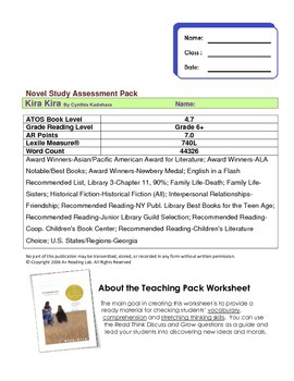 Kira Kira Novel Study Assessment Pack