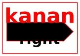 Kiri/Kanan posters