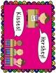 Kisses for Great Behavior!  Classroom Behavior Incentive