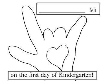 Kissing Hand Follow Up Writing Activity