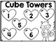 Kissing Hand Math FREEBIE