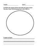 Kissing Hand Worksheet