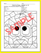 Addition and Subtraction Coloring All Year Bundle - Back to School Activities