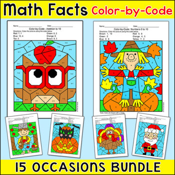 Addition and Subtraction Coloring All Year Bundle: Christmas Math & Winter Math