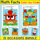 Addition and Subtraction Coloring All Year Bundle: Thanksgiving & Halloween Math