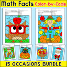 Addition and Subtraction Coloring All Year Bundle - End of the Year Activities