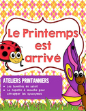 Litteracy Centers French // Le Printemps / 5 au Quotidien / Spring