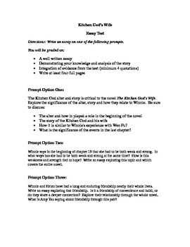 Kitchen God's Wife Essay