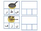 Kitchen Utensils - Arabic - Initial letter recognition and