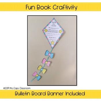 Kite Craftivity ~ A Book Craftivity