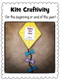 Kite Craftivity - Writing for Beginning or End of the Year