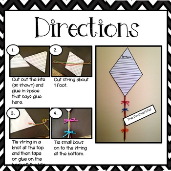 Kites- A Spring Writing Craft and Activity!