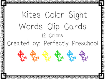 Kites Color Sight Word Clip Cards
