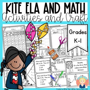 Kites! Informational Booklet and Kite Craft for Kindergarten and First Grade