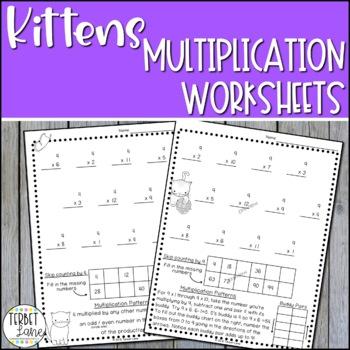 Kitten Themed Multiplication Worksheets