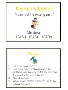 Knight's Quest Math Folder Game - Common Core - Finding the Missing Part