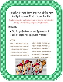 Knocking Word Problems out of the Park: multiplication and division practice