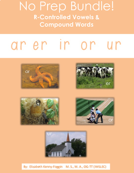 Know the Code:  No Prep Bundle: R-Controlled & Compound Words