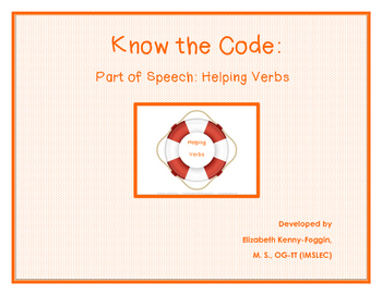 Know the Code: Part of Speech - Helping Verbs