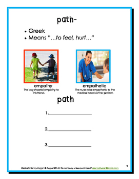 """Know the Code: Root: """"path"""""""