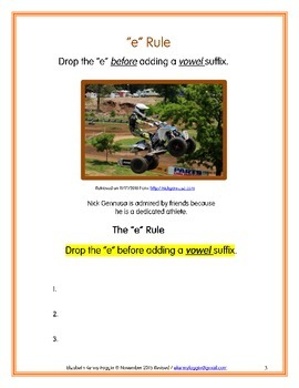 """Know the Code: Spelling Rule - """"E"""" Rule"""