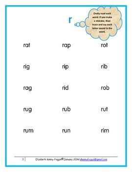 """Consonant """"r"""""""
