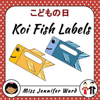 Kodomo no Hi Labels
