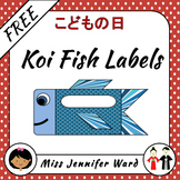 Koi Labels FREE