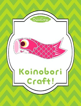 Koinobori Craft FREEBIE
