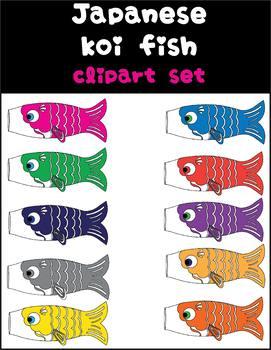 Koinobori - Japanese Koi fish - Clipart set