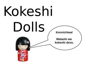 Kokeshi Doll Powerpoint