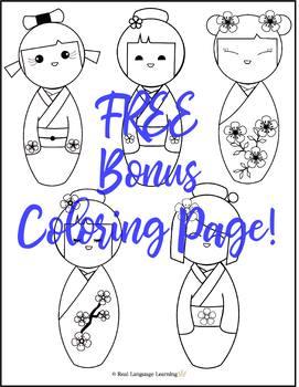 Kokeshi Dolls Mini Books + FREE bonus coloring page