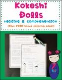 Kokeshi Dolls Reading and Comprehension