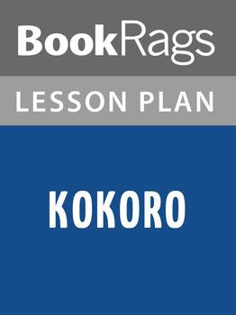 Kokoro Lesson Plans