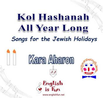 Kol Hashanah - All Year Long