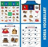 Korea Bingo Matching Activities
