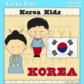 Korea Kids Color Clip Art C. Seslar