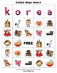 Korea Themed Bingo Matching Activity + Flashcards